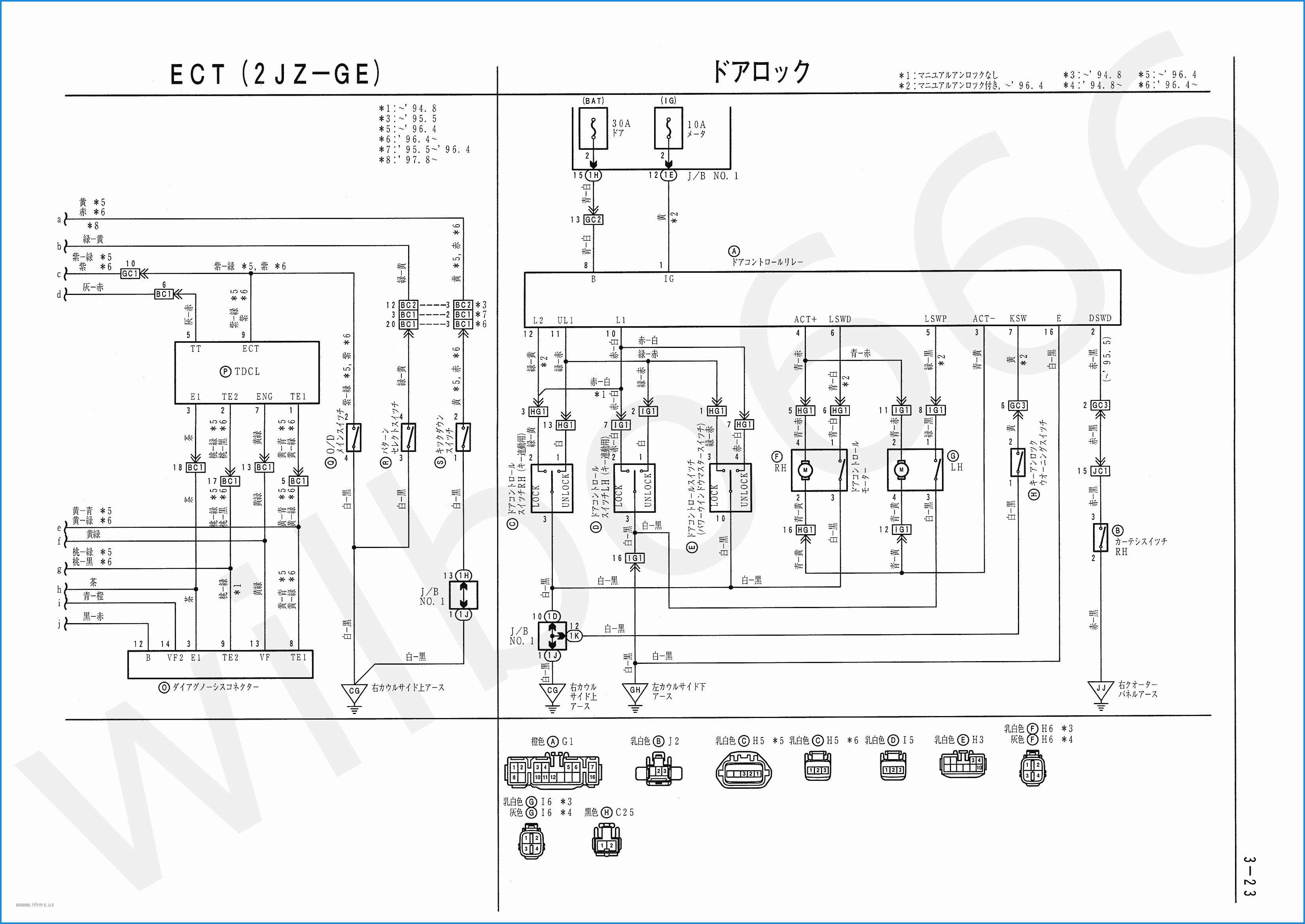 Grote Tail Light Wire Diagram - Wiring Diagram Online - Grote Trailer Wiring Diagram