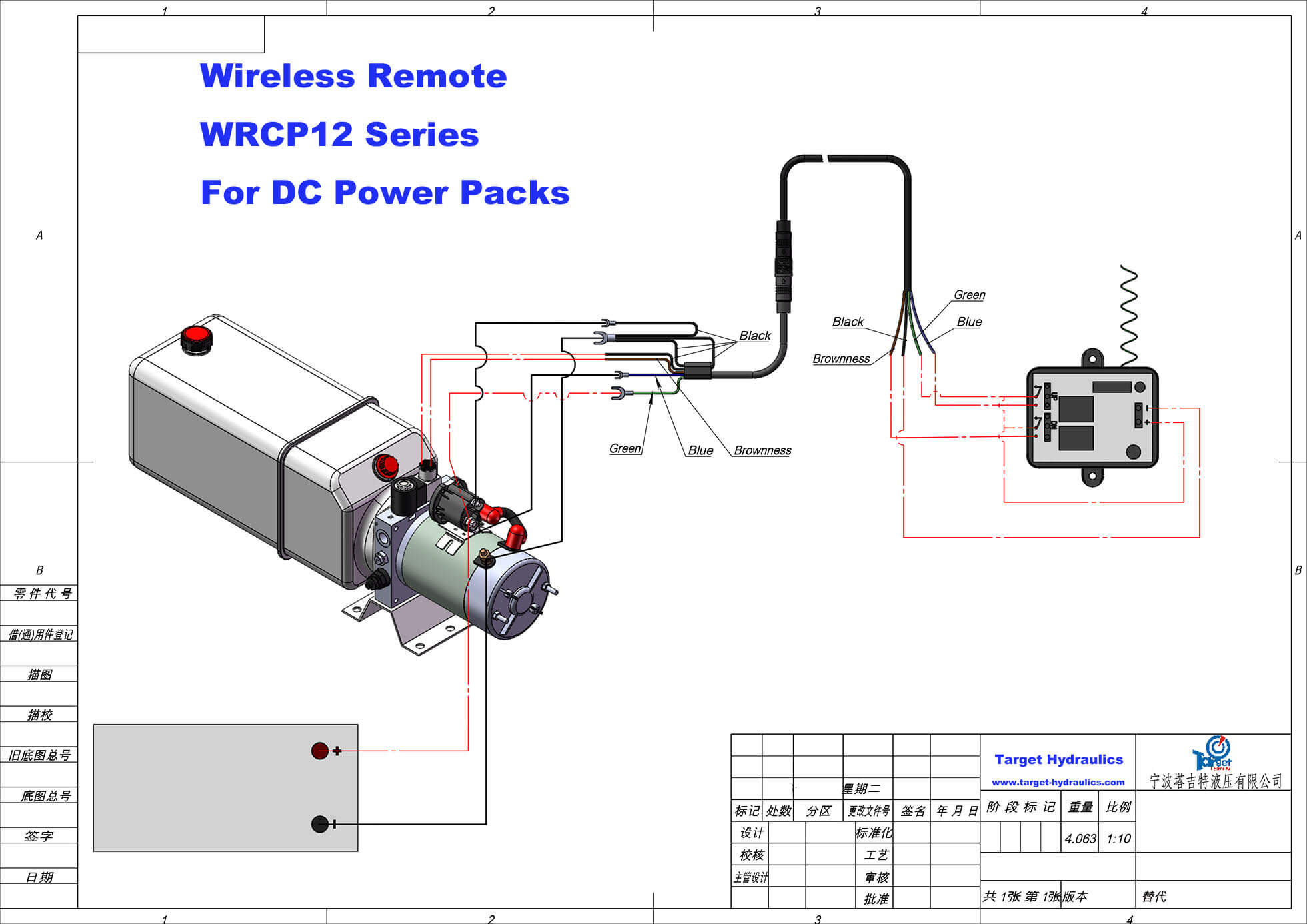 Dump Trailer Wireless Remote Wiring Diagram