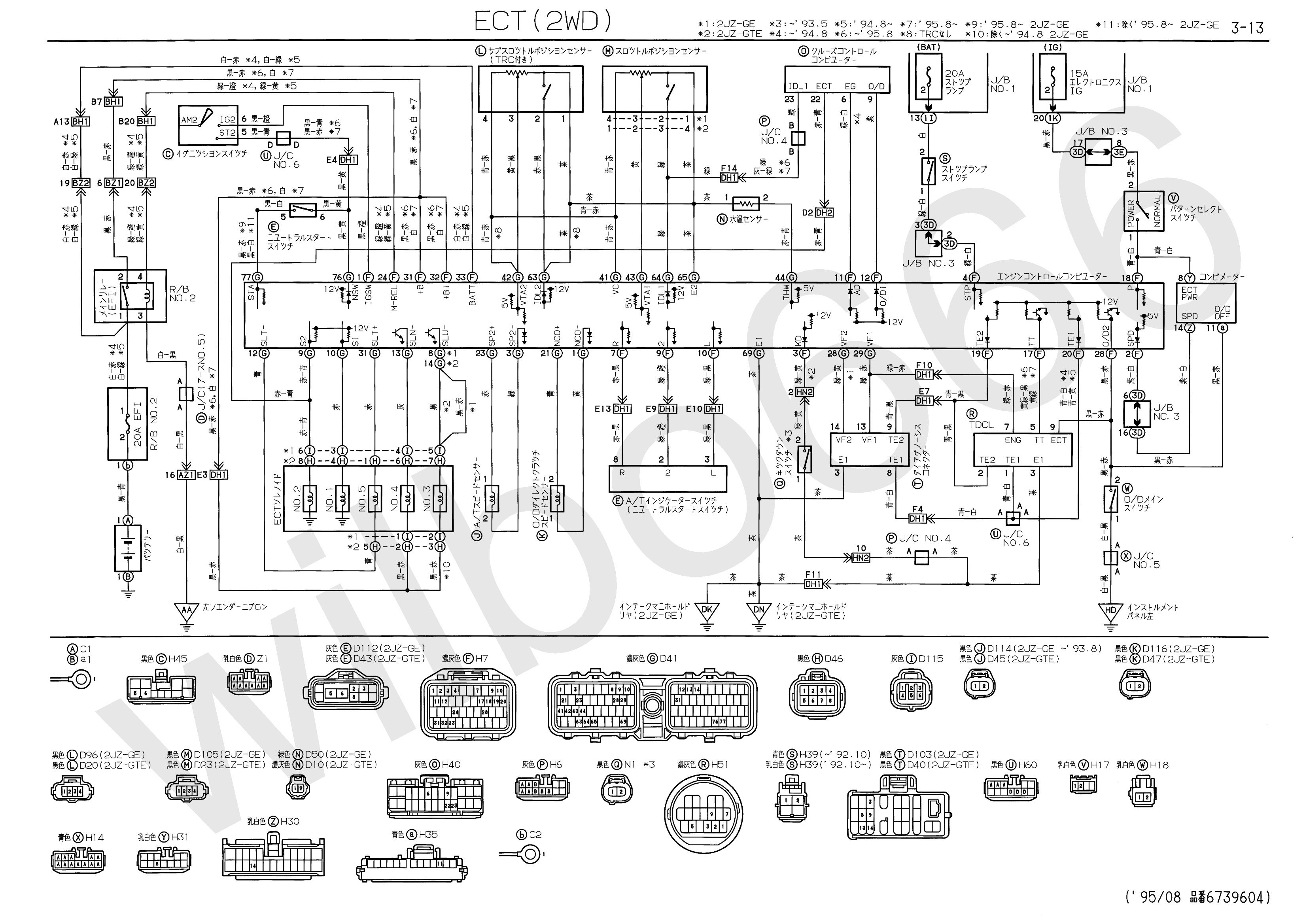 Toyota Trailer Connector Wiring Diagram | Best Wiring Library - Trailer Wiring Diagram Nsw